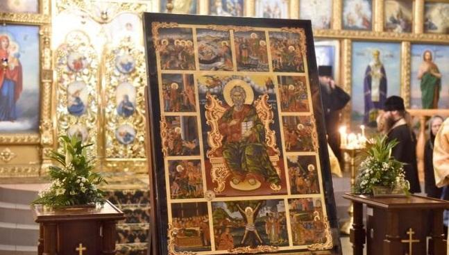 З Греції на святкування 1030-річчя Хрещення Русі прибуде ікона апостола Андрія Первозваного / news.church.ua