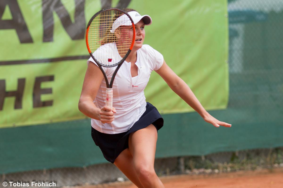Четвертая украинка в основном разделе Открытого чемпионата Австралии-2019, 24-летняя Катерина Козлова / btu.org.ua