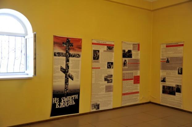 Робота виставки триватиме до 22 липня / baltaeparhia.org.ua