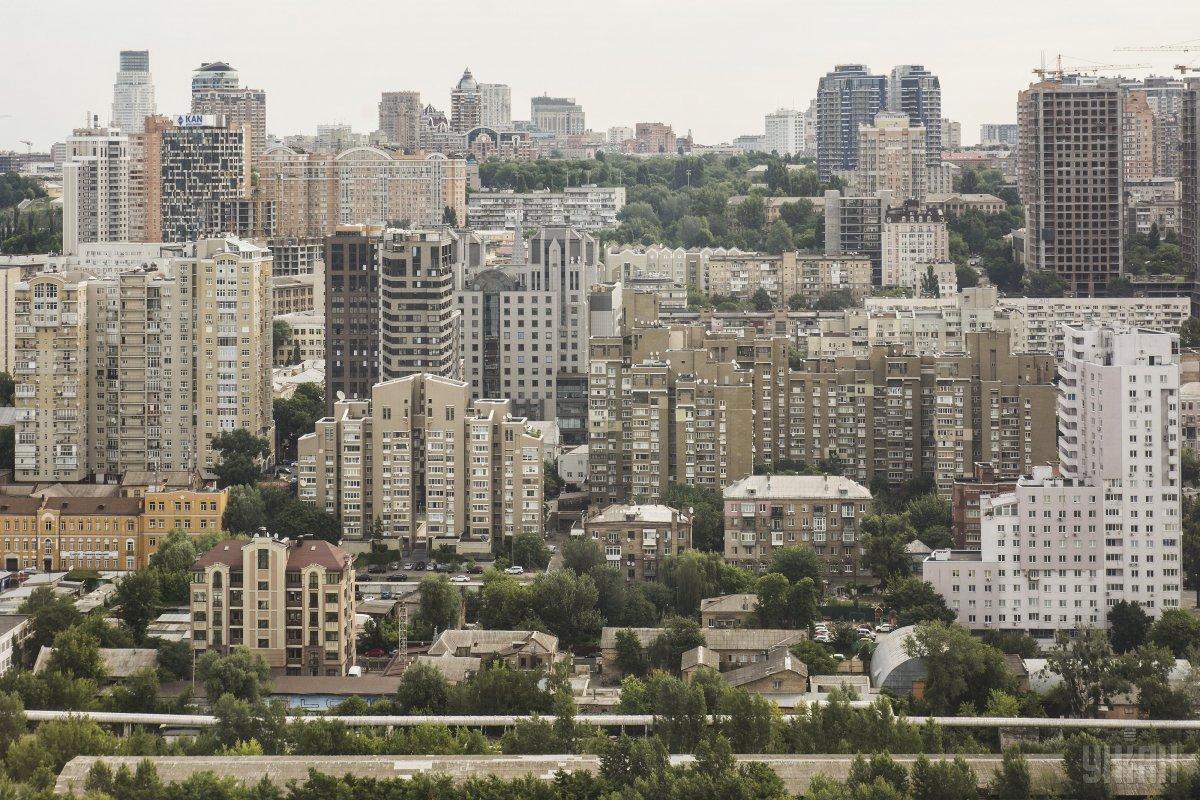У Києві дорожчає житло / фото УНІАН