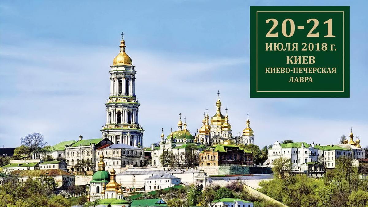 Конференція об'єднає 80 богословів і вчених із 15 країн світу / news.church.ua