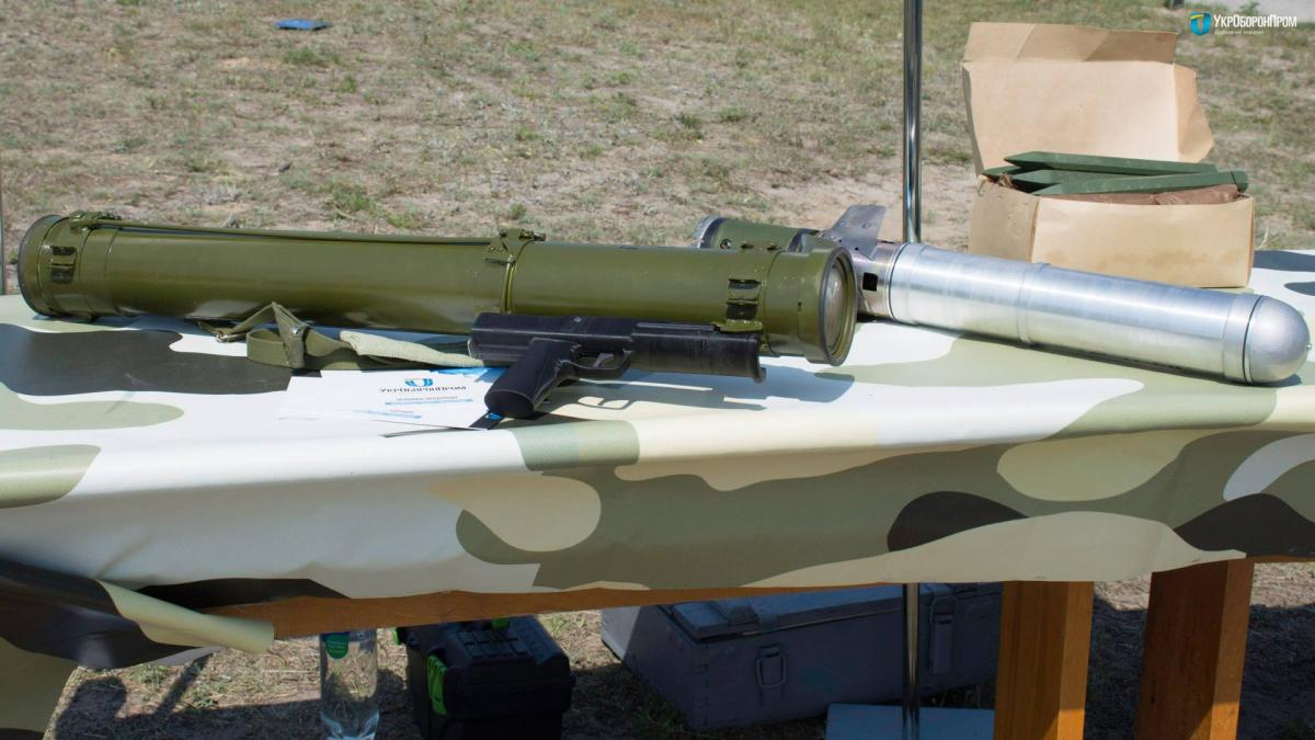 Реактивний піхотний вогнемет РПВ-16 / фото Укроборонпром