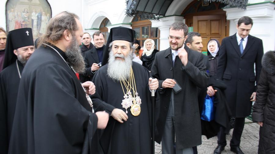 Патріарх Єрусалимський Феофіл / news.church.ua