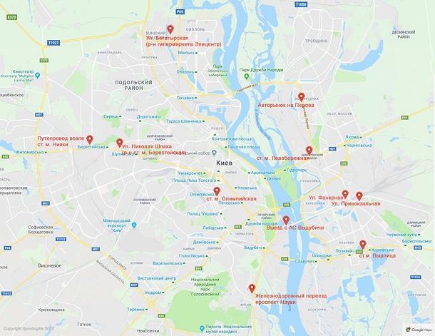 """Багато вулиць Києві після дощу йдуть під воду / """"Апостроф"""""""
