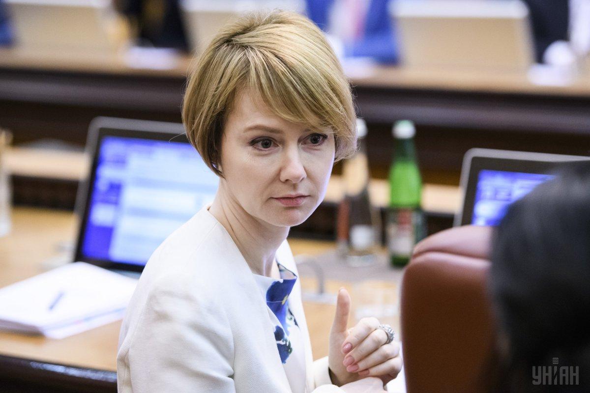 Елена Зеркаль / фото УНИАН