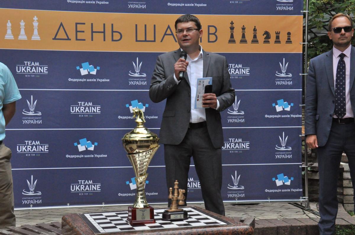 Спортивный комитет Украины