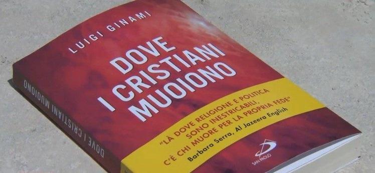Мученикам наших днів автор побажав надати голос на сторінках своєї книги / vaticannews.va