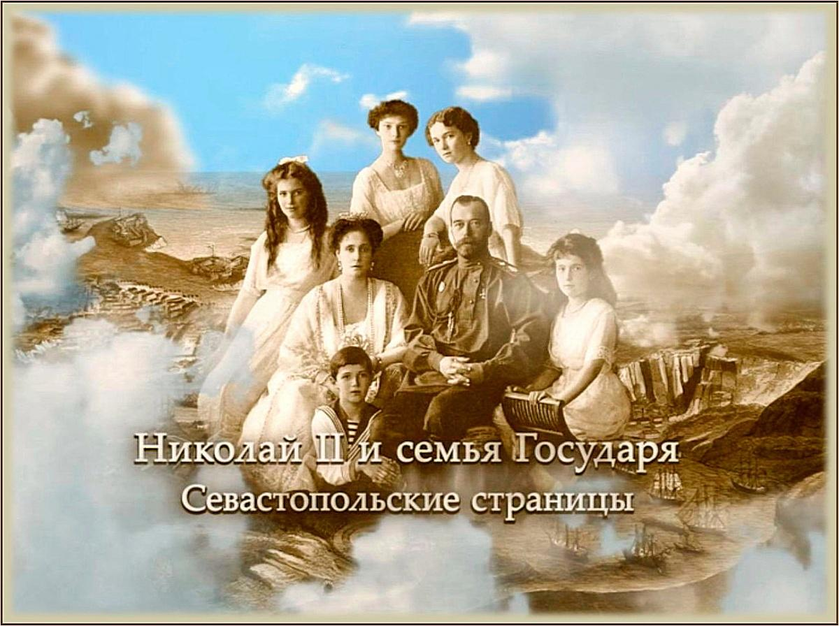 Фільм заснований на щоденникових записах, листах і газетних статтях / monasterium.ru