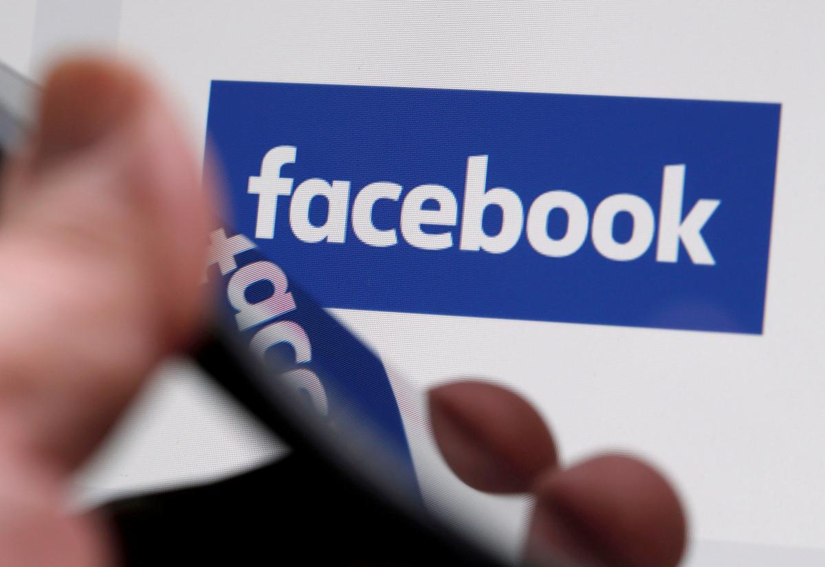 У месенджері Фейсбуку та Інстаграмі з'явилася нова функція / фото REUTERS
