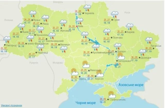 Прогноз погоди на 22 червня