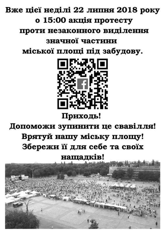 / 05366.com.ua