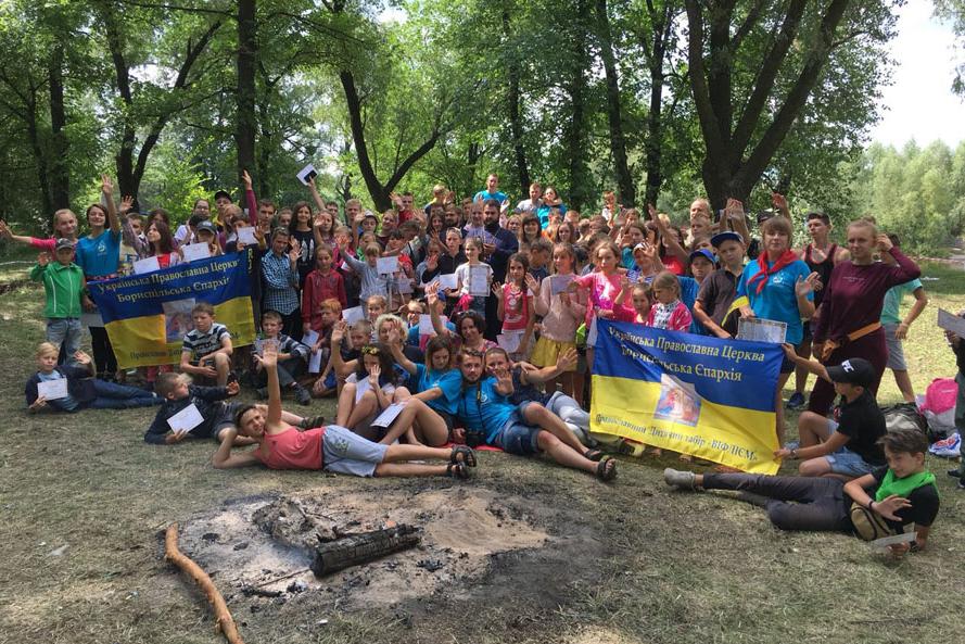 В течение пяти дней в лагере отдохнули 120 детей / boryspil-eparchy.org
