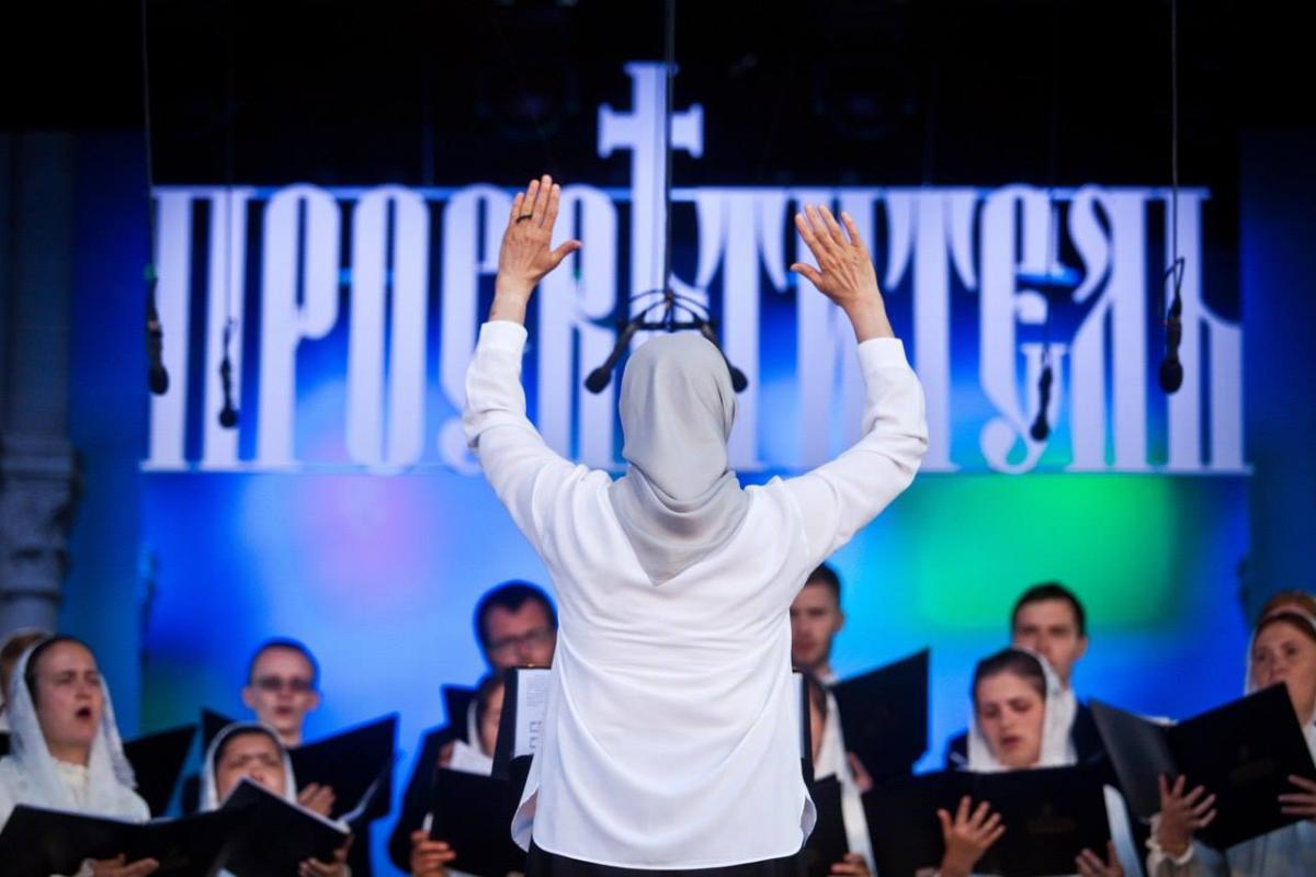Тема фестивалю цього року – подвиг Новомучеників / valaam.ru