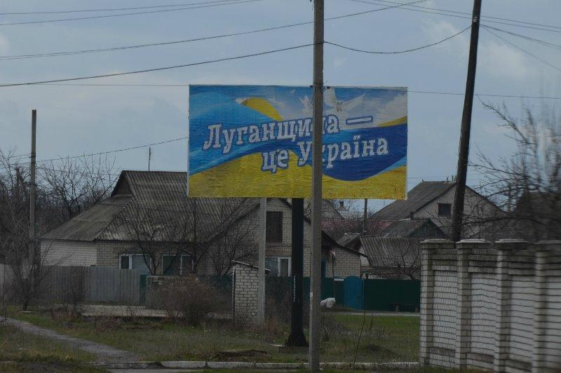 Luhansk region is Ukraine / Photo from persha.kr.ua