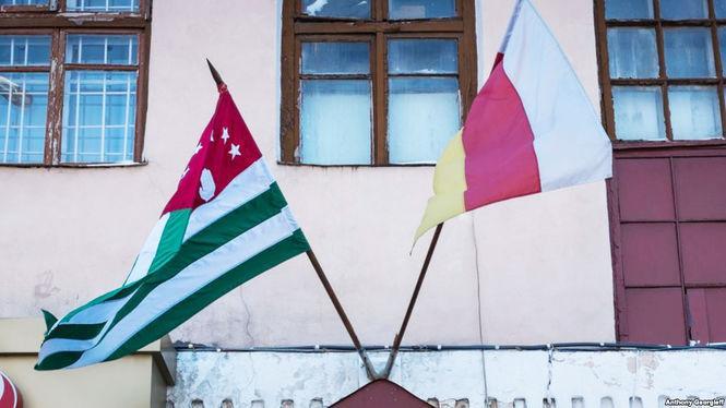 Сирия и Южная Осетия установили дипломатические отношения