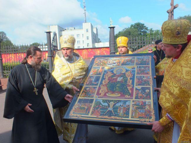 Кам'янське відвідала ікона Апостола Андрія Первозванного / eparhia.net