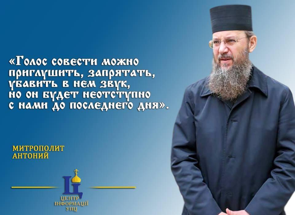 / facebook.com/church.information.center