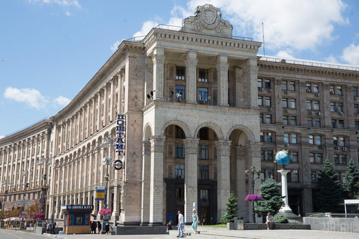 "Ukrposhta HQ in Kyiv, the famous ""Holovposhtamt"" / Photo from UNIAN"