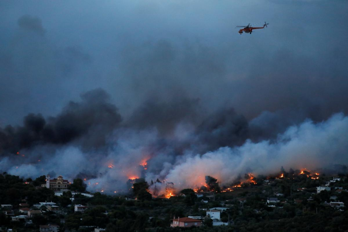 Лісова пожежа у Греції / REUTERS