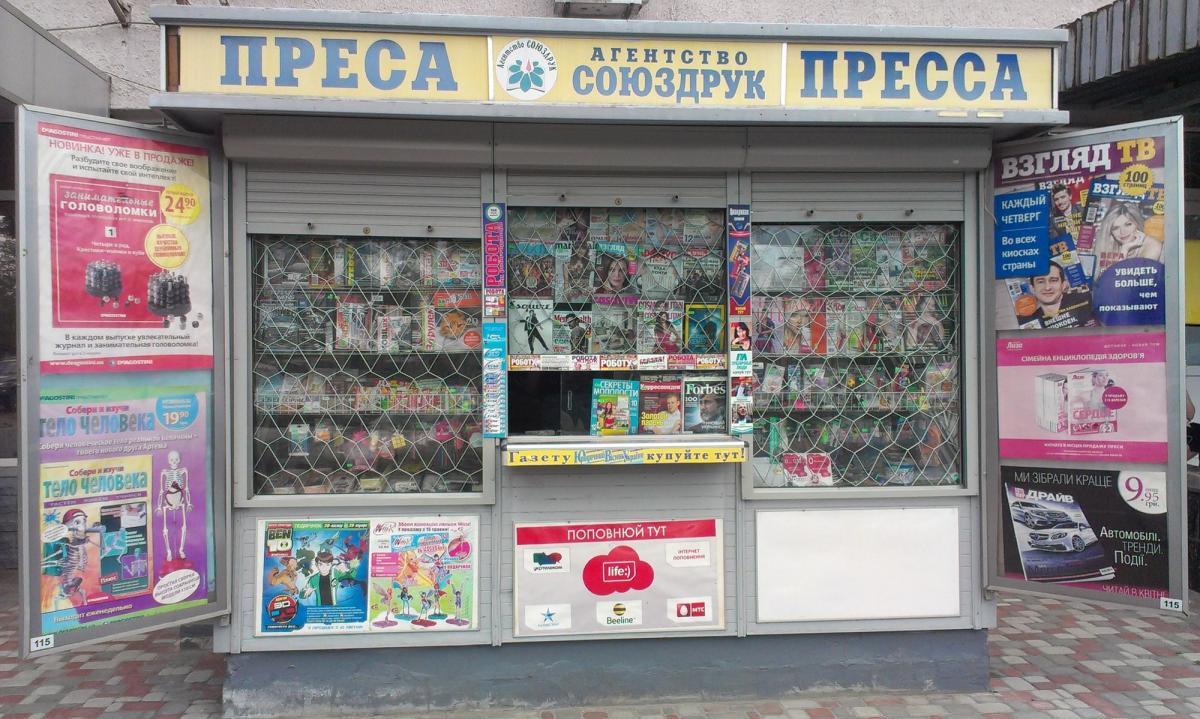 В КГГА заявили, что в бюджет Киева не попали большие суммы из-за этих киосков / Фото obozrevatel.com