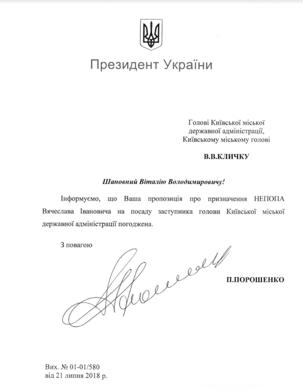 strana.ua