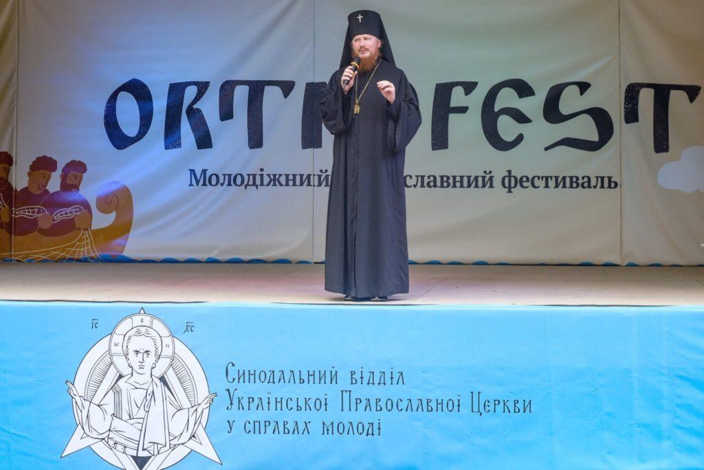 / sinod-molodost.in.ua