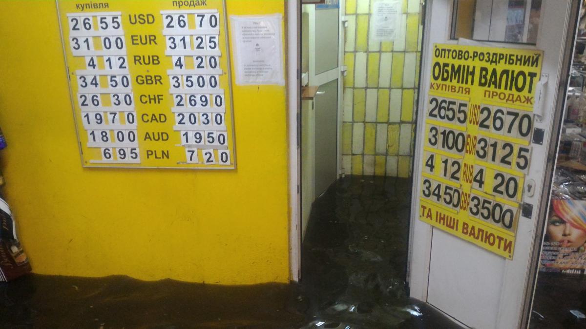 Злива відмиває гроші / фото Alexandr Zolotko