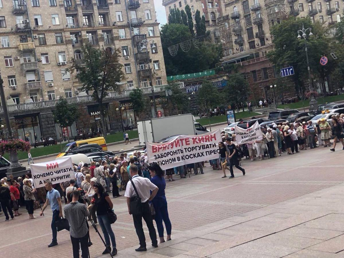 Киевляне митингуют под стенами КМДА / фото obozrevatel.com