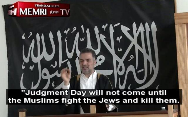 Имама обвинили в призыве к убийству евреев / скрин, MEMRI