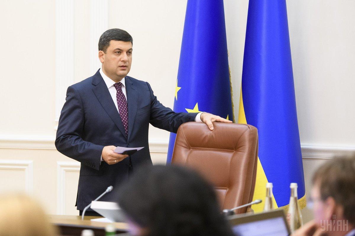 Об этом в ходе презентации проекта госбюджета-2019 сообщил премьер-министр Украины Владимир Гройсман / фото УНИАН