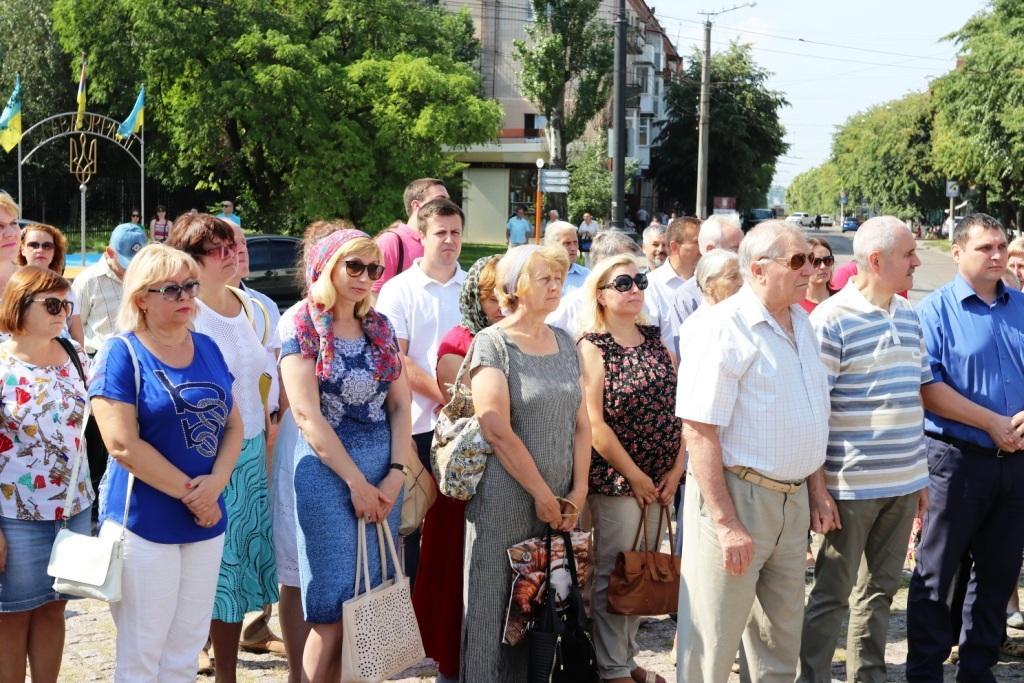 У Кропивницькому відзначили 1030-річчя хрещення Київської Русі-України / orthodox-kr.org.ua