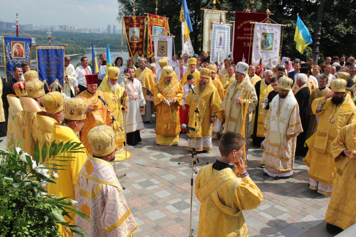 Также состоялся молебен на Владимирской горке / uapc.net.ua