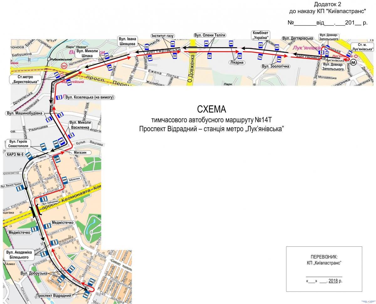 Автобусный маршрут №14Т / kpt.kiev.ua