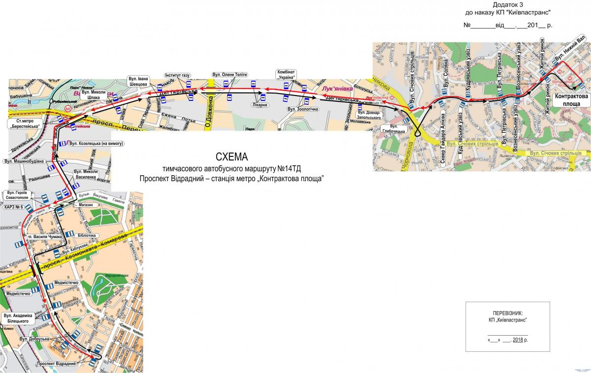 Автобусный маршрут №14ТД / kpt.kiev.ua