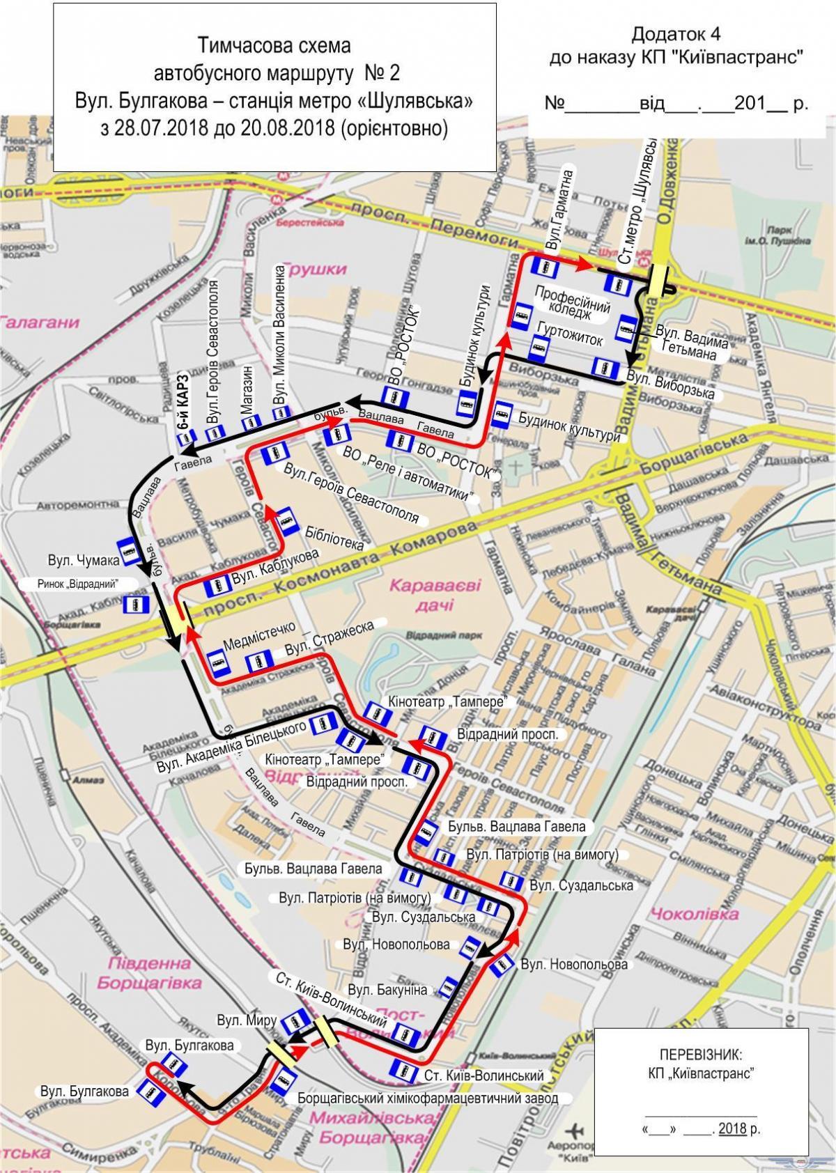 Трасса следования автобусного маршрута №2 / kpt.kiev.ua