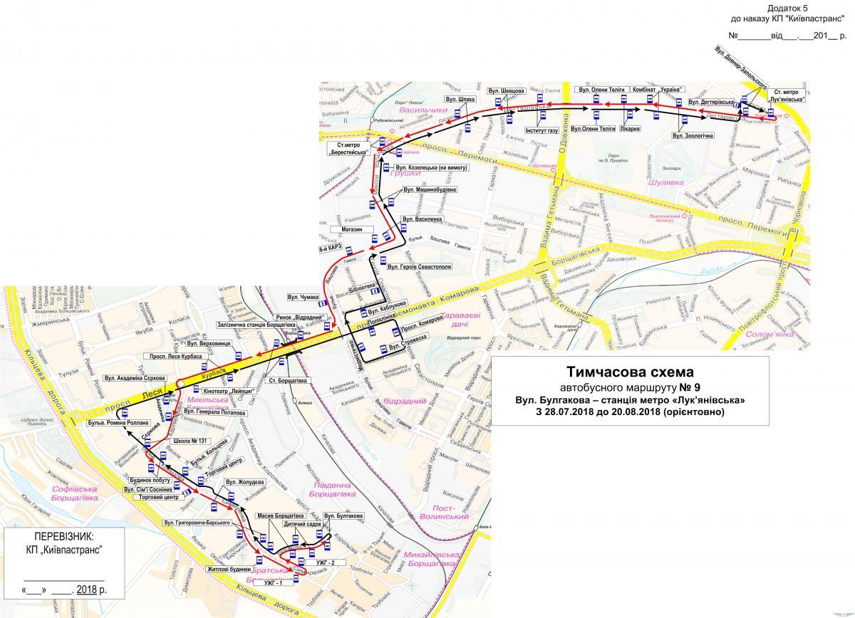 Временная трасса следования автобусного маршрута №9 / kpt.kiev.ua