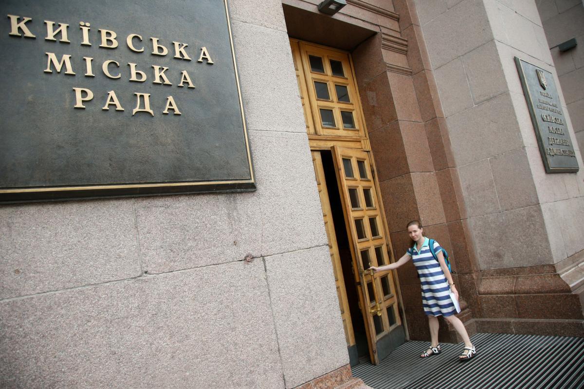 Сообщение об акции зарегистрировали без вопросов / Фото УНИАН