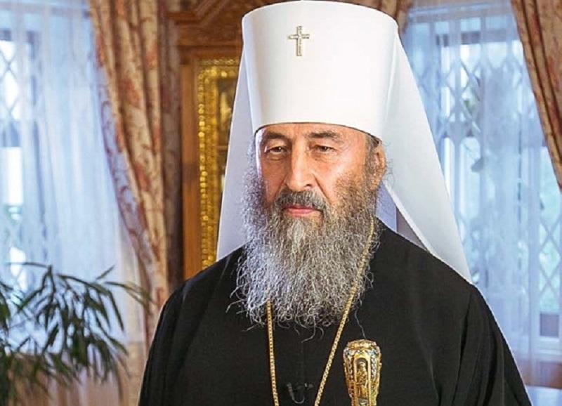 Митрополит Онуфрий рассказал о значении Крещения Руси для всех христиан / foma.in.ua