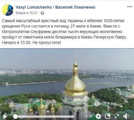 / facebook.com/VasylLomachenko