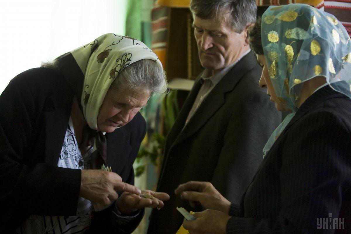 Украинские пенсионеры получают мизерные пенсии / фото УНИАН