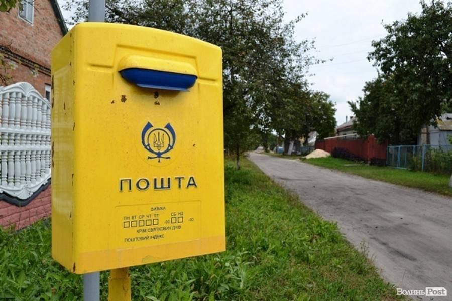 9 октября - Всемирный день почты / фото vlasno.info