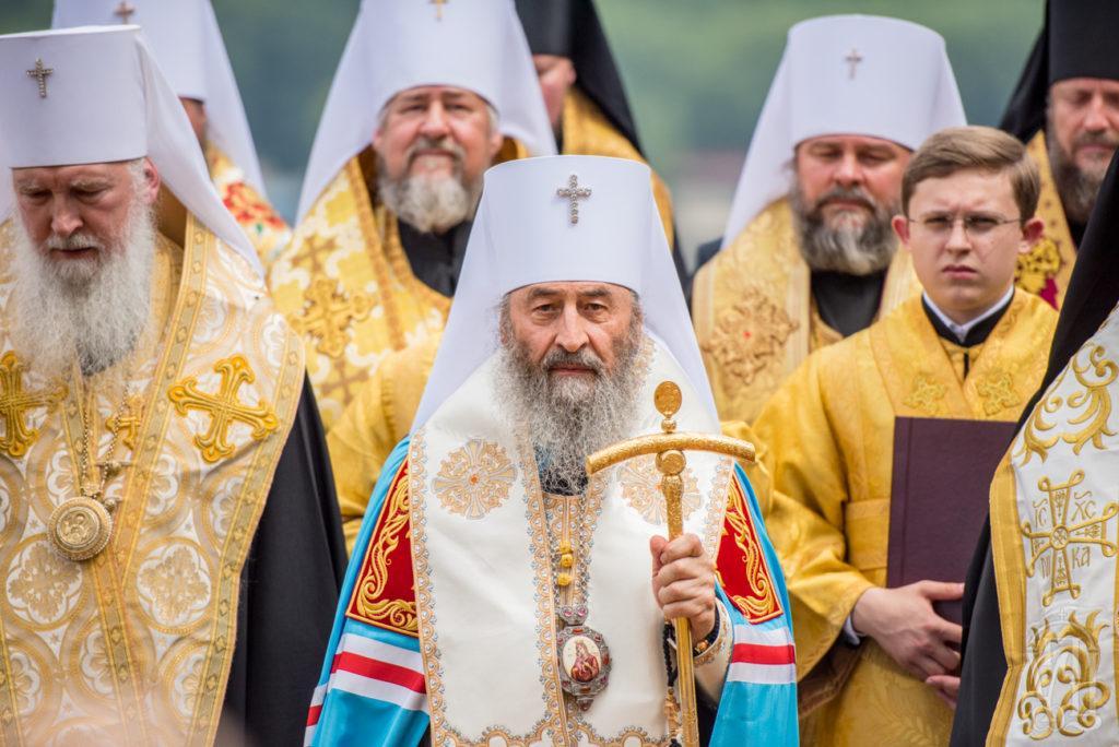 Єпископат УПЦ звернувся докліру, чернецтва та мирян / news.church.ua