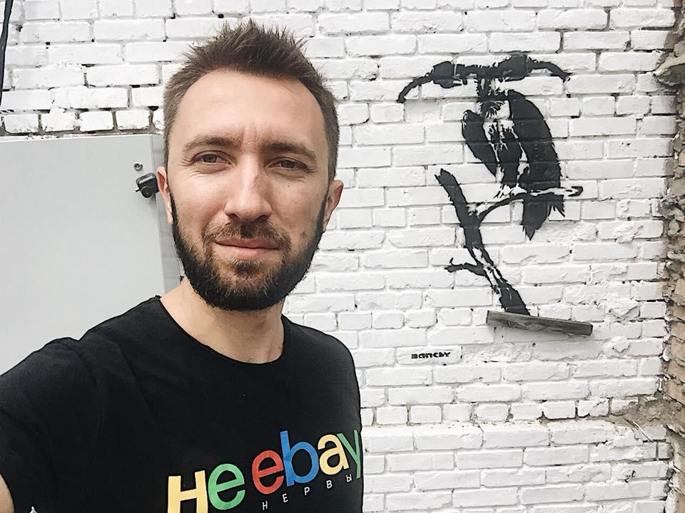 В Киеве появилось граффити всемирно известного уличного художника Бэнкси / фото facebook.com/stanislavlutskovych