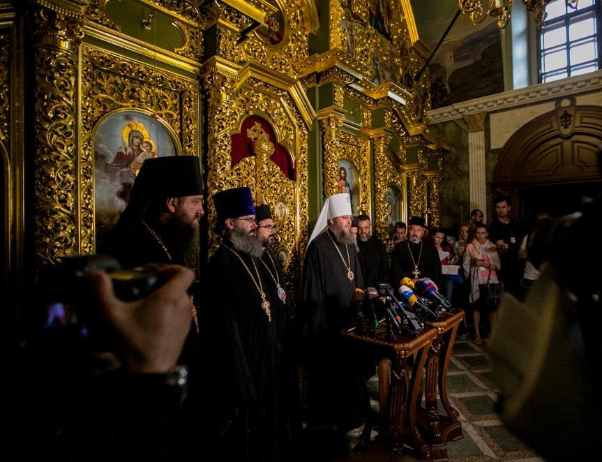 Представники Помісних Православних Церков прибули до Києва з нагоди ювілею / Центр інформації УПЦ