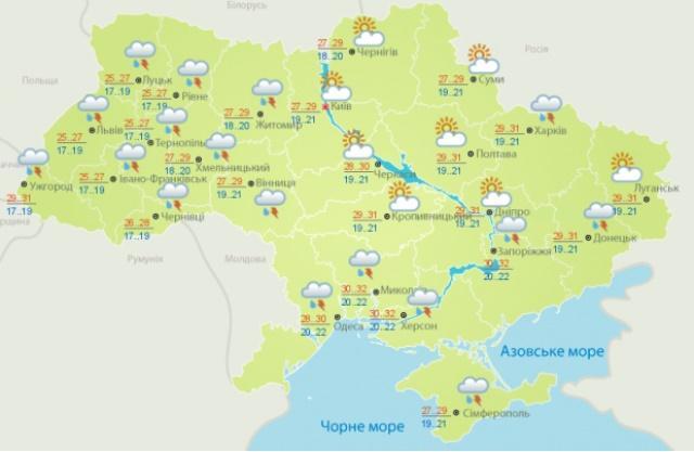 Прогноз погоди на 30 липня від Укргідрометцентру