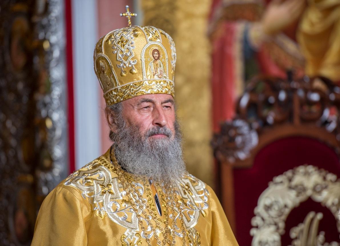 Митрополит Онуфрій розповів, чому нестача щирої віри робить нас боягузами / news.church.ua