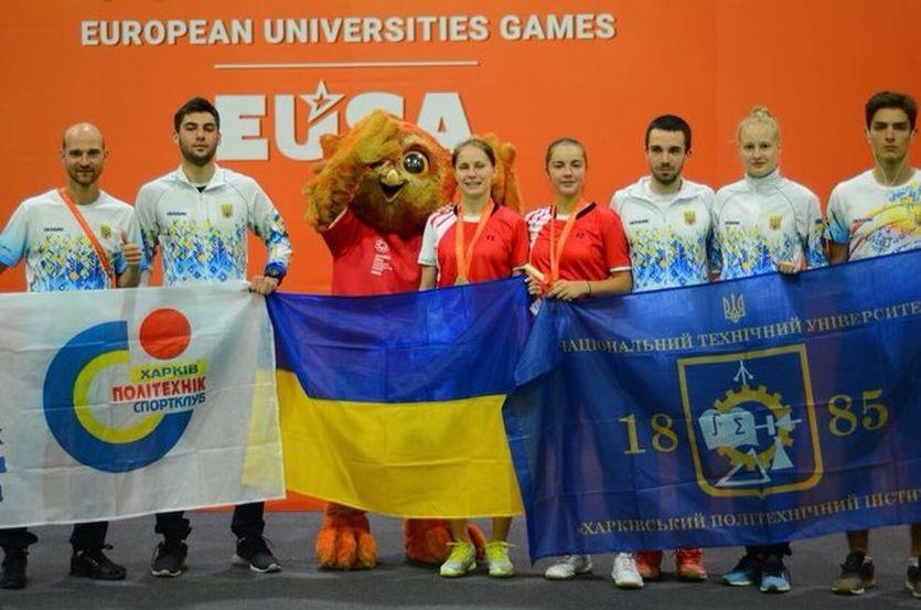 Українські студенти завоювали 10 медалей на Європейських університетських іграх / Isport