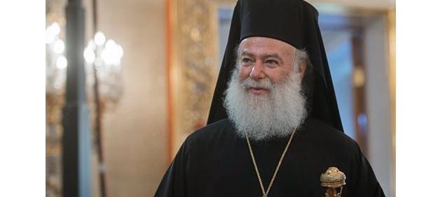 Патриарх Александрийский / blagovest-info.ru