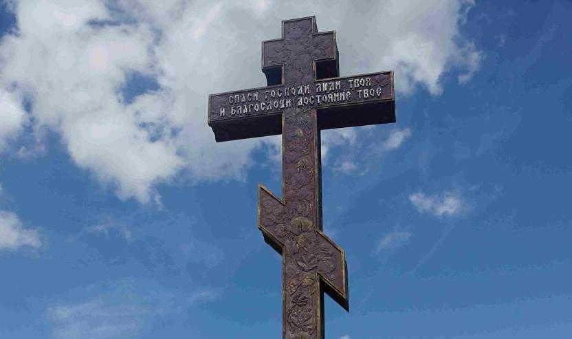 Установили самый большой поклонный крест в Крыму / crimeapress.info