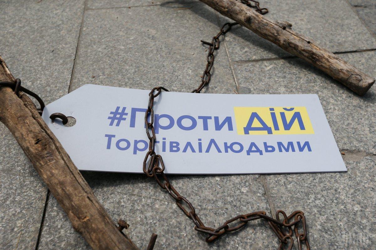 От торговли людьми пострадали 49 тысяч жителей Украины / фото УНИАН